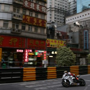Grand Prix di Makau